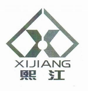石材店面logo