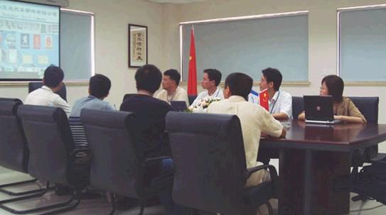 上海瑞进电源科技有限公司(销售部)