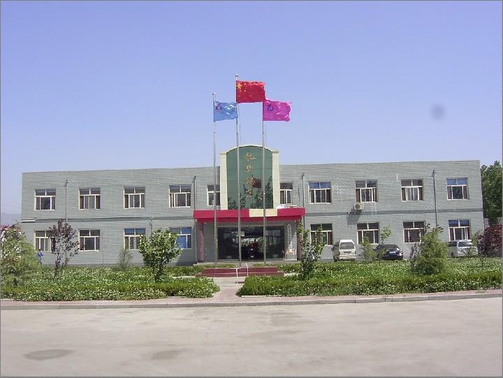 河南龙鼎铸业股份有限公司业务部