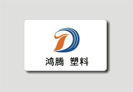 logo logo 标志 设计 图标 452_312