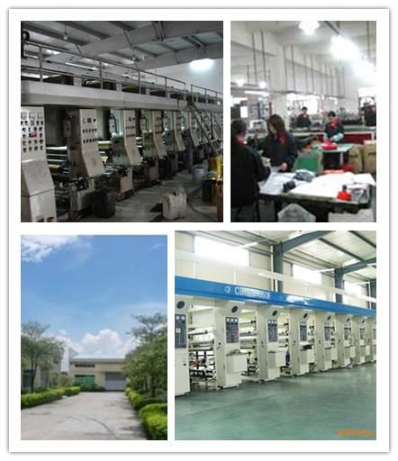 Price Hong Kong Manufacturer: Hong Kong Jia Sheng Trading Company