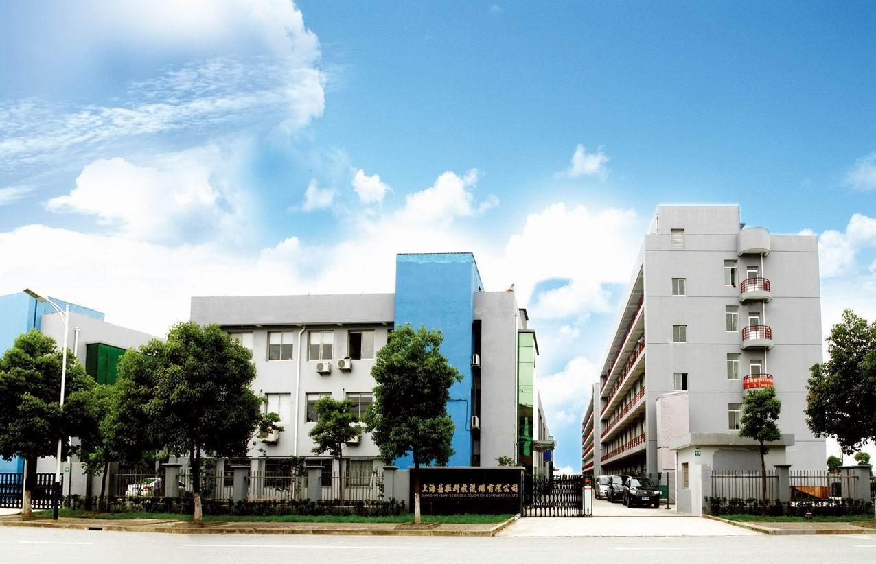 上海益联科教设备有限公司