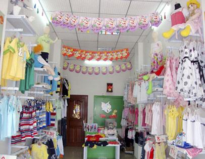 广州华恩儿童服饰用品有限公司