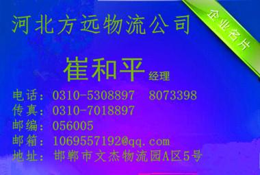 南京发布快递查询拜访 最多的问题:送达时间无