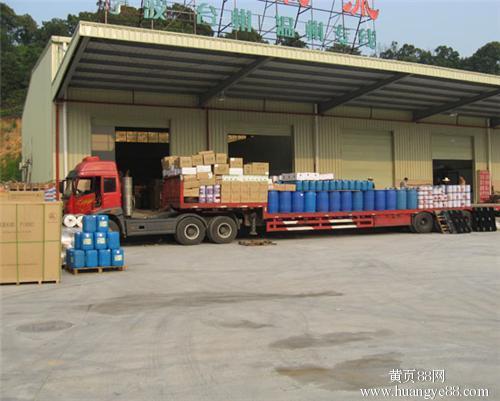 上海华宜物流有限公司