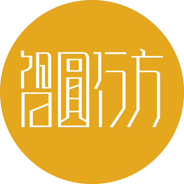 深圳市智圆行方广告设计顾问公司的合作伙伴遍及