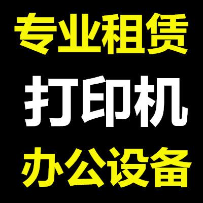 济南众鹏信息技术有限公司