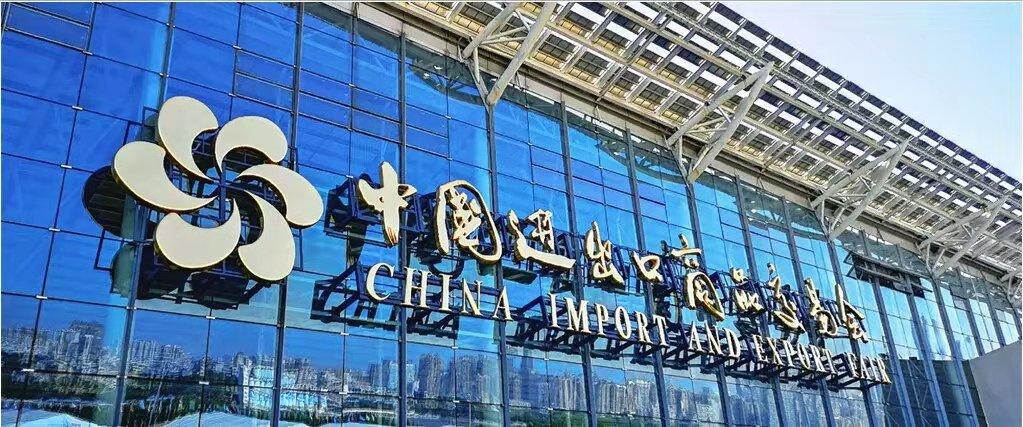 2021中国广州建博会|2021年7月份广州建博会