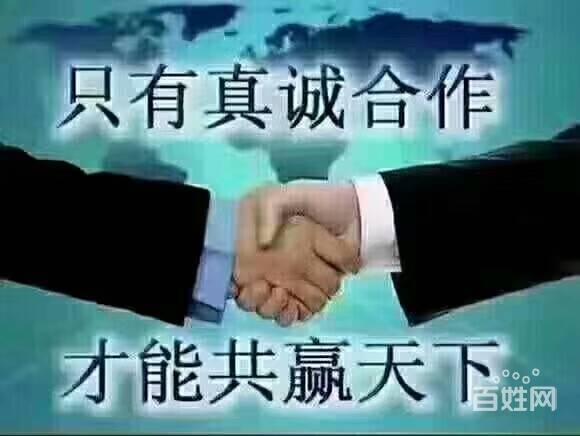 京哈货运公司