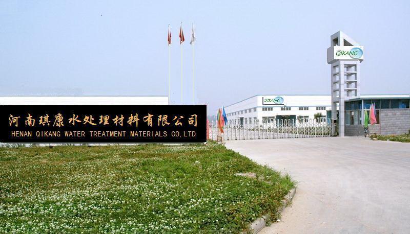 河南琪康水处理材料有限公司_公司简介,公司介绍